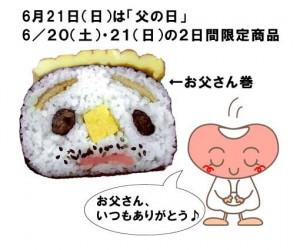 136_2015.7.21titimakisazae